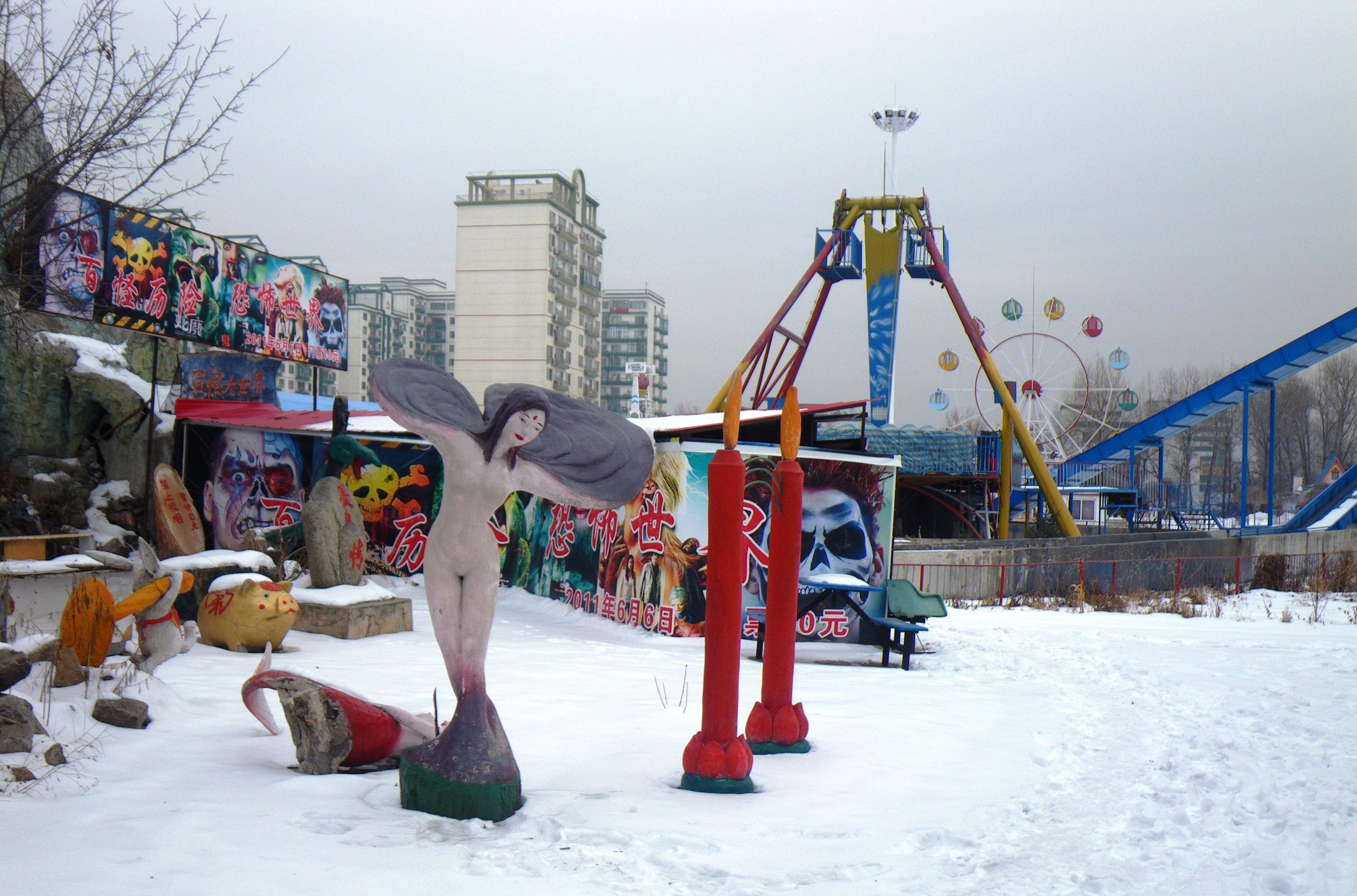 Yanji China  City new picture : The ghostly scene of the carnival site in Yanji People's Park. In ...