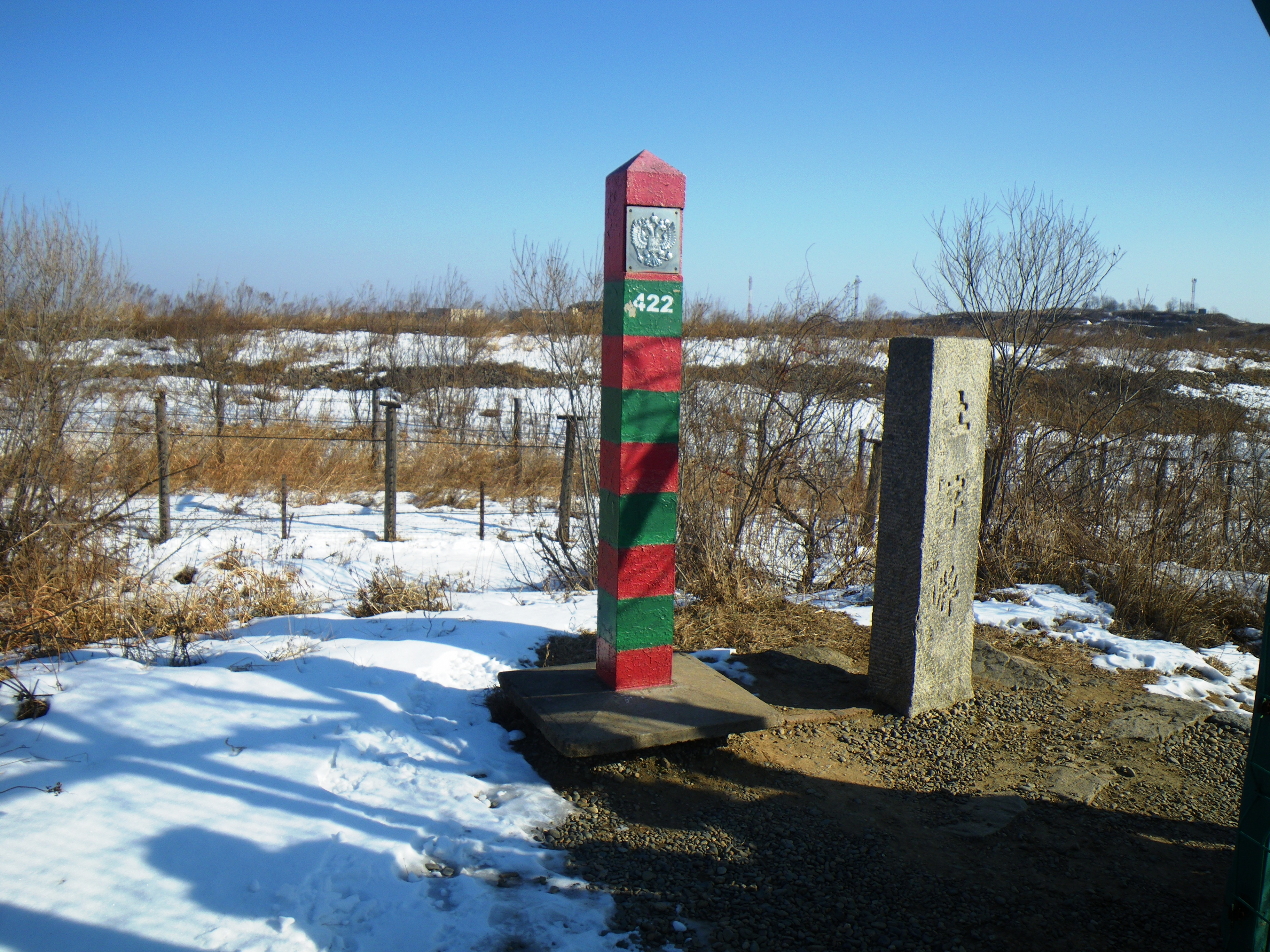 marker at the russia border convergence erected published 10 2012 at 3648 atilde151 2736 in