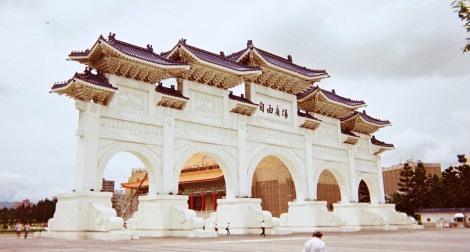 Entrance gate to Chiang Kai Shek Memorial Hall Square