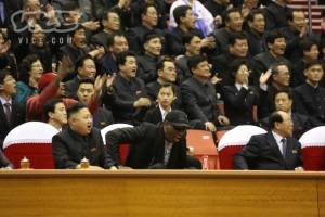 Kim Jong Un and Dennis Rodman enjoying the game.