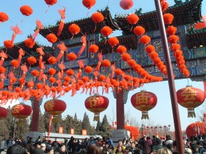 Chinese new year holiday celebration at Bohai Park in Beijing.
