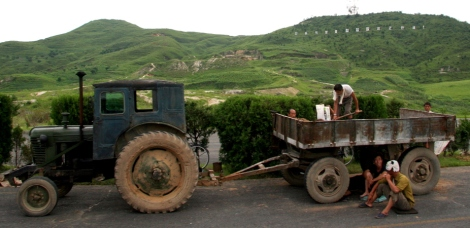 NK Tractor