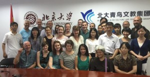 China study tour participants with urban food group at Peking University.