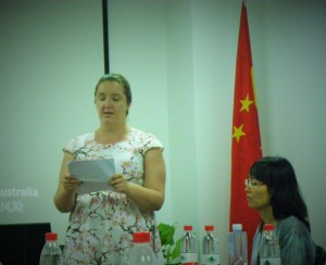 Rebekah O'Keefe making a presentation at Peking University, 2015.