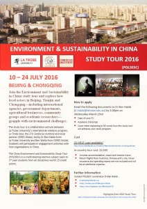 Apply now for the 2016 China study tour.