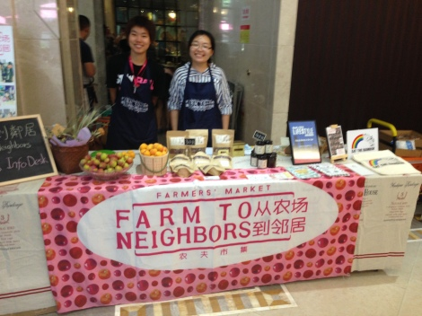 Farm to Neighbour market information stall.