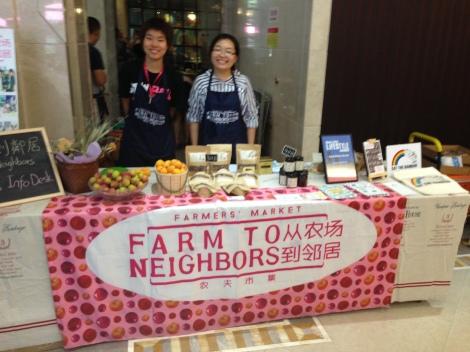 Farm to Neighbour market information stall.