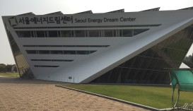 Seoul Energy Dream Center.