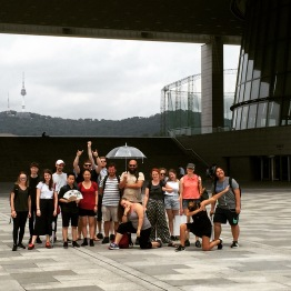 Tour group at the National Museum of Korea.