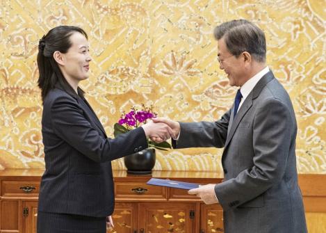South Korean President Moon Jae-in meets North Korean leader Kim Jong-un's sister, Kim Yo-jong, in Seoul in February this year. AAP/Yonhap